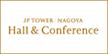 JPタワーホール&カンファレンス