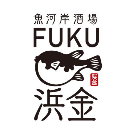 魚河岸酒場 FUKU浜金
