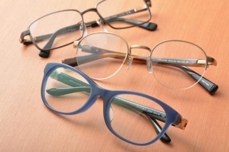 メガネの和光