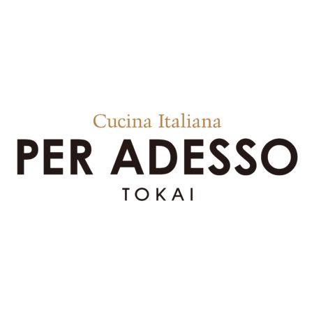 Cucina Italiana PER ADESSO TOKAI