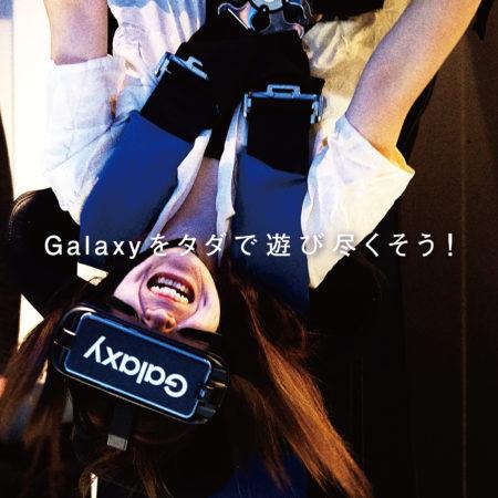 大人気VRテーマパークがKITTE名古屋に登場!
