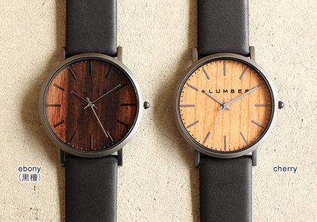【再入荷】本木目を使用した腕時計