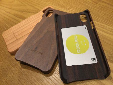 【新商品】iPhone XR Case