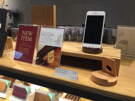 【新商品】Smartphone Stand