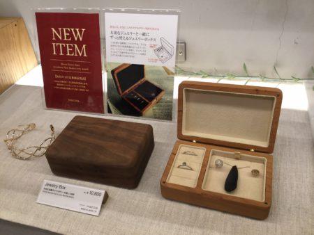 【新商品】Jewerly Box