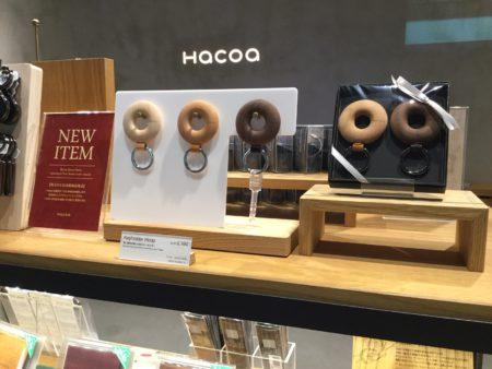 【新商品】Keyholder hoop