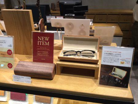 【新商品】Hacoaオリジナルメガネケース