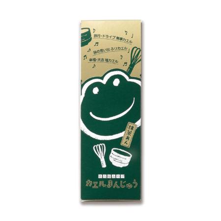 【期間限定】カエルまんじゅう抹茶あん♪