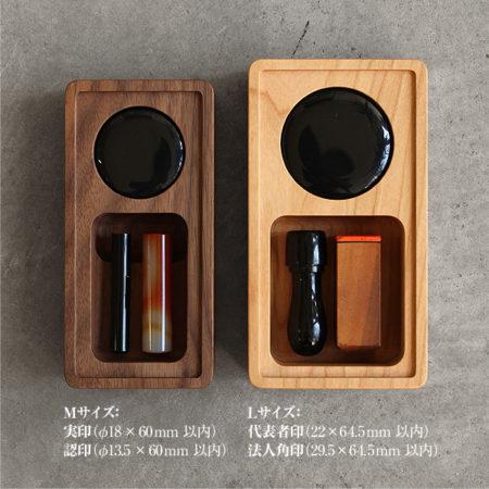 【新商品】Stamp Case