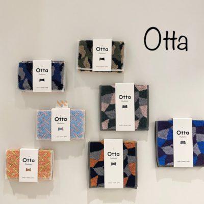 Ottaシリーズ新柄入荷しました!!