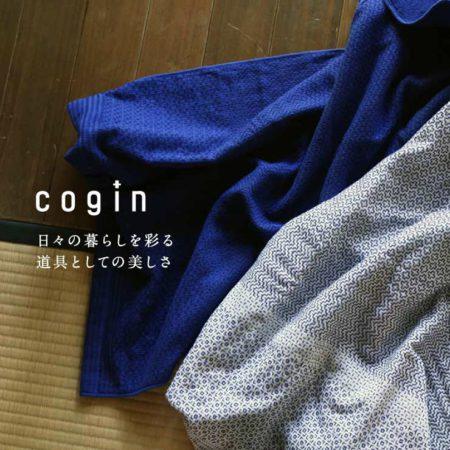 cogin= こぎん刺し