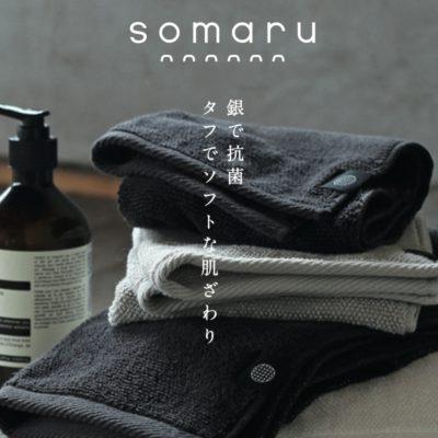 「somaru(ソマル)」
