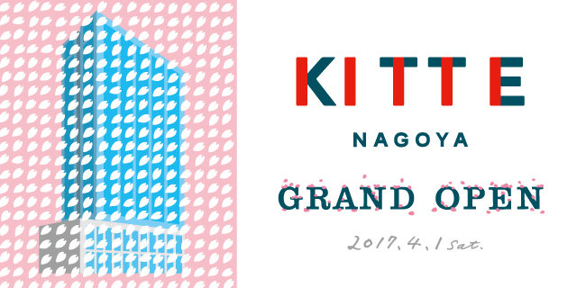 KITTE NAGOYA GRAND OPEN MAGAZINE