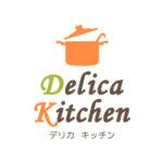 デリカキッチン