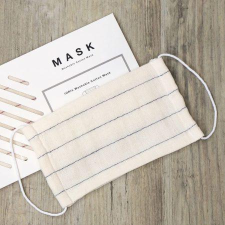 moisture gauze mask