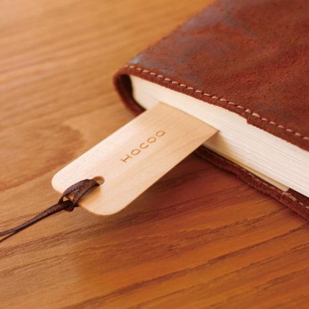 【送別ギフト】木製のしおり・ブックマーク