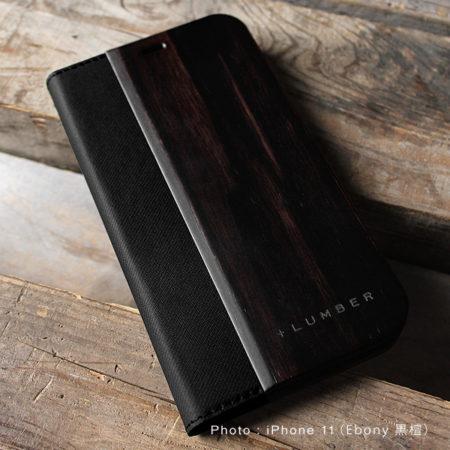 【新商品】新型iPhone手帳型ケース